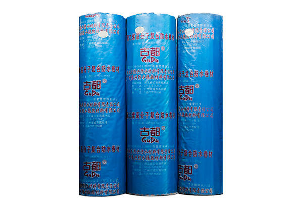 GDP-8----聚乙烯涤(丙)纶高分子复合防水卷材