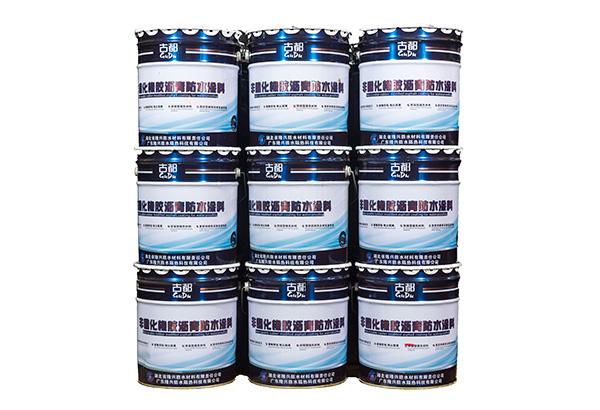 GDT-16--非固化橡胶沥青防水涂料