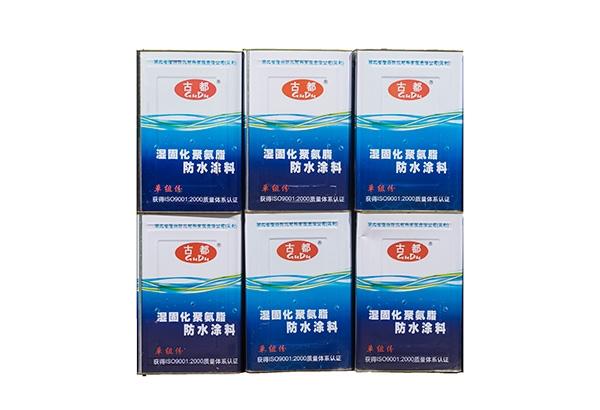 GDT-13--单组份湿固化聚氨酯防水涂料