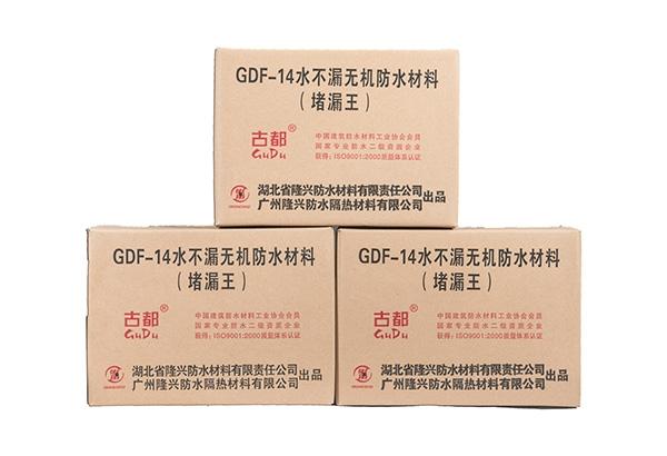 GDF-18--水不漏无机防水材料(堵漏王)